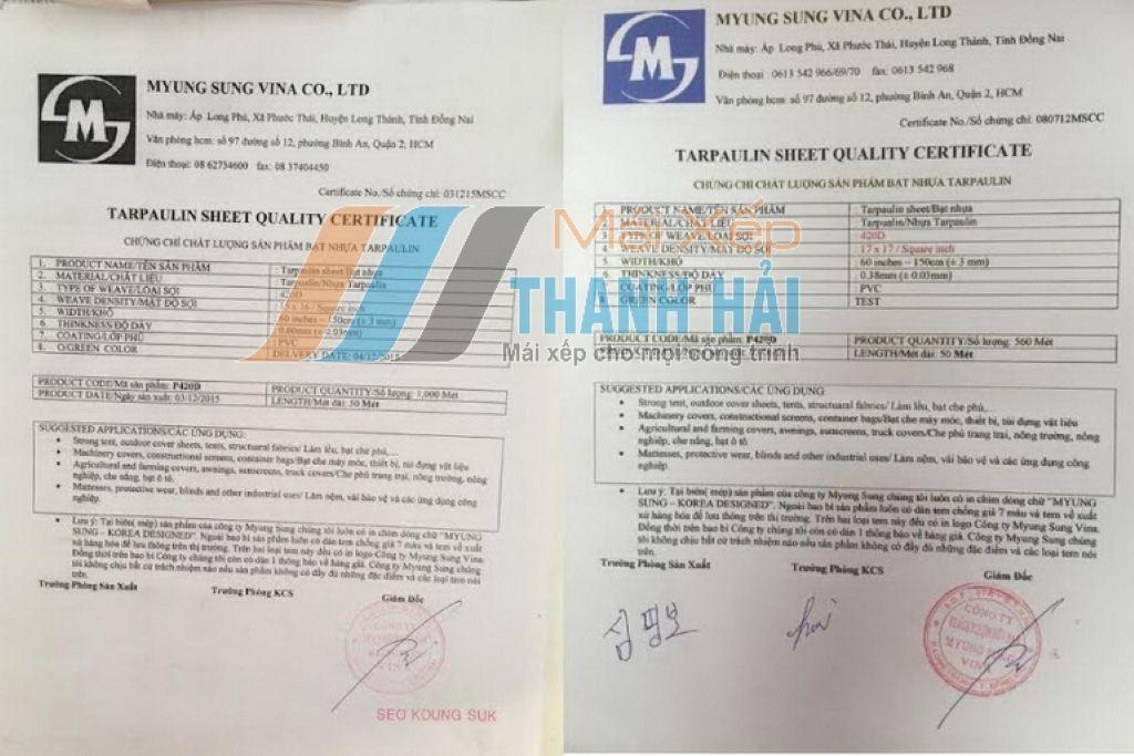 giấy chứng nhận sản phẩm bạt MyUng Sung KOREA